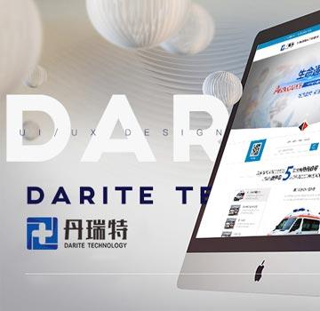 丹瑞特营销型网站建设