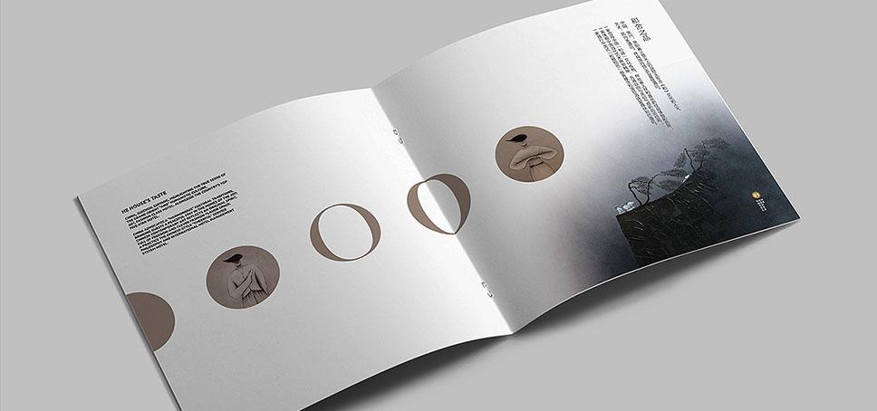 和&舍精品酒店高端画册设计