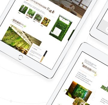 景鸿雅营销型网站建设