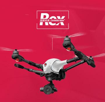 雷克斯无人机响应式官网