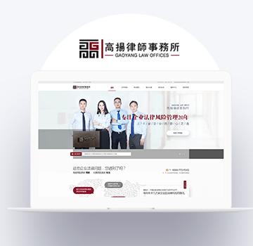 成都高扬律师事务所响应式网站建设