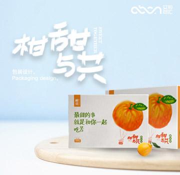 獅頭柑包裝設計,農產品包裝設計