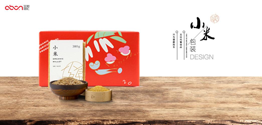 小米包裝設計,農產品包裝設計公司