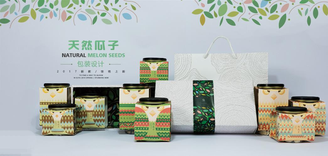 天然瓜子包装设计