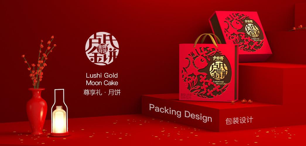 卢氏金饼包装设计