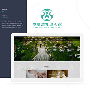 岁玺婚纱官方网站