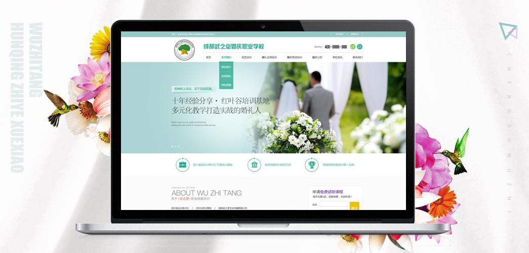 武之堂职业技术学院官方网站