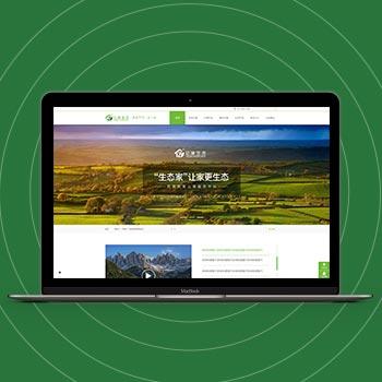 亿家生态官网